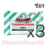 (ซื้อ3 ราคาพิเศษ) Mint เขียวลาย Fisherman's Friend Sugar Free Flavour Lozenges 25g ฟิชเชอร์แมนส์ เฟรนด์ ยาอม บรรเทาอาการระคายคอ มิ้น เขียวลาย