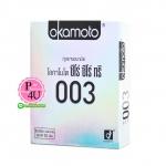 ถุงยางอนามัย Okamoto 003 (โอกาโมโต 003) 1 กล่อง 2 ชิ้น ผลิตจากน้ำยางธรรมชาติ ถุงยางอนามัยที่บางที่สุดในโลก 52 mm