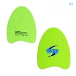 Intex EVA Kick Board Green รุ่น A2-GR