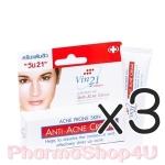 (ซื้อ3 ราคาพิเศษ) Vin21 Anti-Acne Cream 10mL วิน21 ครีมแต้มสิว แบบเร่งด่วน ลดการอักเสบของสิว ให้สิวแห้งและยุบเร็ว ช่วยสมานแผล