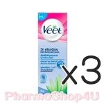 (ซื้อ3 ราคาพิเศษ) Veet Hair Removal Cream Aloe Vera & Vitamin E 25g วีท ครีมขจัดขน อโลเวร่า แอนด์ วิตามิน อี เผยผิวเรียบเนียนน่าสัมผัสยิ่งขึ้น สำหรับผิวบอบบาง