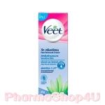 Veet Hair Removal Cream Aloe Vera & Vitamin E 25g วีท ครีมขจัดขน อโลเวร่า แอนด์ วิตามิน อี เผยผิวเรียบเนียนน่าสัมผัสยิ่งขึ้น สำหรับผิวบอบบาง