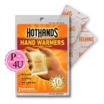 Hothands Hand warmer ฮอทแฮนด์ 1 ถุง 2 ชิ้น ถุงให้ความร้อนแบบพกพา ให้ความอบอุ่น กับร่างกาย คลายหนาว hot hand