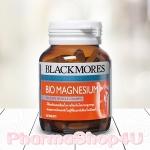 Blackmores Bio Magnesium 50 เม็ด แบลคมอร์ส ไบโอ แมกนีเซียม ลดการเป็นตะคริว เสริมในการป้องกันกระดูกพรุน