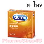 (ยกโหล ราคาส่ง) Durex Sensation ดูเร็กซ์ เซนเซชั่น 52mm 3ชิ้น ผิวไม่เรียบ แบบปุ่ม ถุงยางอนามัยโปร่งแสง ไม่เจือสี ผลิตจากน้ำยางธรรมชาติ