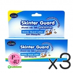 (ซื้อ3 ราคาพิเศษ) Skinter Guard Lotion Anti Mosquito 20 ml สกินเตอร์ การ์ด โลชั่น แอนตี้ มอสคีโต้ โลชั่นสูตรป้องกันยุง