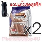(ซื้อ2 แถมแก้วเชค) Vistra Sports 3 Wheyprotien Chocolate 35G*ซอง เวย์ไอโซเลต เวย์คอนเซนเตรท และเวย์เปปไทด์ สร้างกล้ามอย่างมั่นใจ