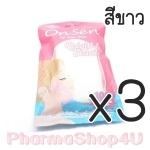 (ซื้อ3 ราคาพิเศษ) Onsen ฟองน้ำ สีขาว เหลี่ยม สำหรับผิวแพ้ง่าย ใยบุกขัดผิว ใยบุกมีความอ่อนนิ่ม ช่วยผลัดเซลล์ผิวเก่า