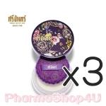 (ซื้อ3 ราคาพิเศษ) Srichand Translucent Powder 10g แป้งฝุ่นศรีจันทร์ คุมมัน เนื้อละเอียด บางเบา โปร่งแสง ใช้ได้กับทุกผิวหน้า