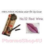Mei linda Miracle Color Fit Lip Liner #012 Red Wine เมลินดา ดินสอเขียนขอบปาก 1.5 กรัม
