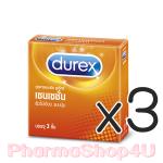 (ซื้อ3 ราคาพิเศษ) Durex Sensation ดูเร็กซ์ เซนเซชั่น 52mm 3ชิ้น ผิวไม่เรียบ แบบปุ่ม ถุงยางอนามัยโปร่งแสง ไม่เจือสี ผลิตจากน้ำยางธรรมชาติ