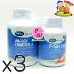 (ซื้อ3 ราคาพิเศษ) (แถม Fish Oil 30แคปซูล) Mega we care Maxx Omega 3 60แคปซูล บำรุงสมอง ฉลาดอย่างมีสติ DHA สูง ดูดซึมได้ง่าย