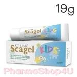 CYBELE Scagel Kids 19g ลดผื่นคัน ลบรอยแผลเป็น รอยดำ รอยแดง ใช้หลังโดนยุง มดและแมลงอื่นๆกัด แก้คันและลบแผลเป็นได้ในคราวเดียว