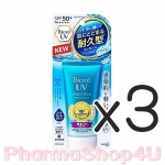 (ซื้อ3 ราคาพิเศษ) (หิ้ว) Biore UV Aqua Rich Watery Essence SPF 50+ PA+++ 50g บิโอเร กันแดด สีฟ้า สูตรน้ำ เนื้อเอสเซ้นส์ บางเบา ทาทับเครื่องสำอางระหว่างวันได้ ไม่เป็นคราบ ไม่มันเหนอะหนะ
