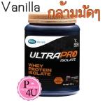 (Vanilla) Mega We Care ULTRAPRO ISOLATE 900G เวย์โปนตีนที่ย่อยง่าย ร่างกายสามารถดูดซึมไปใช้ สร้างกล้ามให้มีขนาดใหญ่ขึ้น