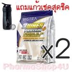 (ซื้อ2 แถมแก้วเชค) Vistra Sports 3 Wheyprotien Vanilla 35G*ซอง เวย์ไอโซเลต เวย์คอนเซนเตรท และเวย์เปปไทด์ สร้างกล้ามอย่างมั่นใจ