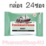 (ยกกล่อง 24ซอง) Mint เขียวทึบ Fisherman's Friend Flavour Lozenges 25g ฟิชเชอร์แมนส์ เฟรนด์ ยาอม บรรเทาอาการระคายคอ มิ้น
