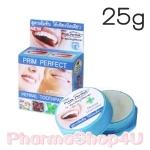 Poompuksa ภูมิพฤกษา ยาสีฟันสมุนไพร สูตรเข้มข้น (ตลับ) 25g กลิ่นปากหาย ลดการเสียวฟัน ตื่นนอนด้วยลมหายใจสะอาด สดชื่น