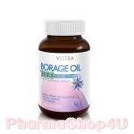 Vistra Borage Oil 1000 mg 40 เม็ด วิสตร้า โบราจ ออย บรรเทาอาการ ไม่พึงประสงค์ก่อนและขณะมีประจำเดือน