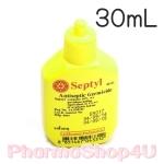 SEPTYL 30 mL สูตร Betadine Solution ใช้ใส่แผล ฆ่าเชื้อโรค ฆ่าเชื้อสิว ไม่แสบ ล้างออกง่าย ไม่ทิ้งคราบ กลิ่นไม่ฉุน
