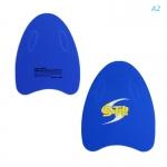 Intex EVA Kick Board Blue no.A2-BL