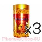 (ซื้อ3 ราคาพิเศษ) Ausway Royal Jelly 2% 10H2DA 1500mg 365เม็ด ออสเวย์ รอยัลเจลลี่ นมผึ้งคุณภาพจาก Australia