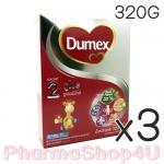 (ซื้อ3 ราคาพิเศษ) DUMEX ดูเม็กซ์ นมผง ดูโปร 320 กรัม สูตร2 มีดีเอชเอและเออาร์เอ มีวิตามินเอ ช่วยในการมองเห็น มีใยอาหาร