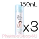 (ซื้อ3 ราคาพิเศษ) MONT FLEUR Facial Spray Mineral Water Spray 150mL สเปรย์น้ำแร่มองเฟลอร์ ลดการระคายเคือง ลดความหมองคล้ำ เพิ่มความชุ่มชื่นให้แก่ผิว
