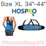 HOSPRO Back Support SIZE XL เข็มขัดพยุงหลังแบบมีสาย รูปแบบเว้าพุง ไม่อึดอัด