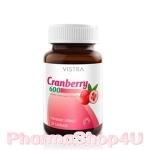 Vistra Cranberry 600mg (30s) สารต้านอนุมูลอิสระ ลดอัตราการเกิดโรคกระเพาะปัสสาวะอักเสบ บำรุงหัวใจ หลอดเลือด สายตาและสุขภาพผิว