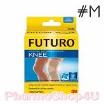 FUTURO Comfort Lift Knee Support (Size M) ฟูทูโร่ พยุงหัวเข่า ลดการปวดบวมของหัวเข่า เพื่อความกระชับและช่วยคุมการเคลื่อนไหวของข้อเข่า ระบายอากาศ ไม่อับชื้น (1ชิ้น/กล่อง)