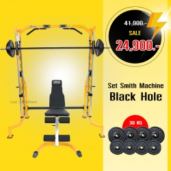Set Smith Machine รุ่น Black Hole
