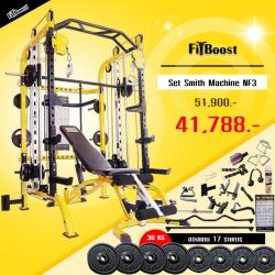 Set Smith Machine รุ่น NF3 Plus 30 Kg
