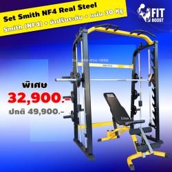 Set Smith Machine รุ่น NF4 Real Steel