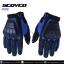 ถุงมือ SCOYCO MC08 สีน้ำเงิน thumbnail 1