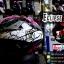 หมวกกันน็อคBilmola Eclipse HARD FX/BK thumbnail 7