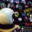 หมวกกันน็อคคลาสสิก Vintage 5เป๊ก สีขาวมุก คาดทอง thumbnail 2
