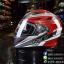 หมวกกันน็อคRider Viper สี Racing Red แบบที่ 2 thumbnail 4