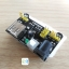 MB102 MB-102 Breadboard Power Supply Module 3.3V/5V thumbnail 1