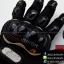 ถุงมือpro-biker สีดำ (ราคาพิเศษ) thumbnail 1