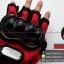 ถุงมือpro-biker (ครึ่งนิ้ว) สีแดง (ราคาพิเศษ) thumbnail 1