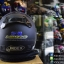 หมวกกันน็อค index i-shield สีดำด้าน thumbnail 3