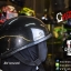 หมวกกันน็อคกะลา Chopper สีดำบรอนซ์ สำเนา thumbnail 2