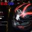 หมวกกันน็อคReal รุ่นBravo Electro สีดำ-แดงด้าน thumbnail 2