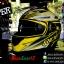 หมวกกันน็อคRider Viper สี Racing Yellow Grey thumbnail 5