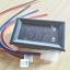 DC 100V 10A Voltmeter Ammeter Blue + Red LED Amp Dual Digital Volt Meter thumbnail 2