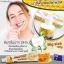 5 หลอด ยาสีฟัน พรอพโพลิส นูโบลิค Propolis Nubolic Toothpaste นำเข้าจากออสเตรเลีย ดับกลิ่นปากอยู่หมัด อัดแน่นด้วยสมุนไพร และสารสกัดบำรุงฟัน พรีเมียมคุณภาพสูง ของแท้ ส่งฟรี EMS thumbnail 1