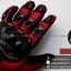 ถุงมือpro-biker สีแดง (ราคาพิเศษ) thumbnail 3