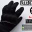 ถุงมือReal SNAP E สีดำ thumbnail 1