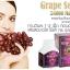 Top Life Grape Seed 24000MAX 180เม็ด สารสกัดเมล็ดองุ่นเข้มข้น มีสารต่อต้านอนุมูลอิสระชั้นเยี่ยม ผิวขาว กระจ่างใส ลดเส้นเลือดขอด thumbnail 3